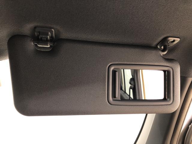 Gターボ バックモニター 衝突被害軽減ブレーキ 4WD車 LEDヘッドランプ・フォグランプ 運転席・助手席シートヒーター 15インチアルミホイール(ガンメタリック塗装) オートライト プッシュボタンスタート セキュリティアラーム 全車速追従機能付き(24枚目)