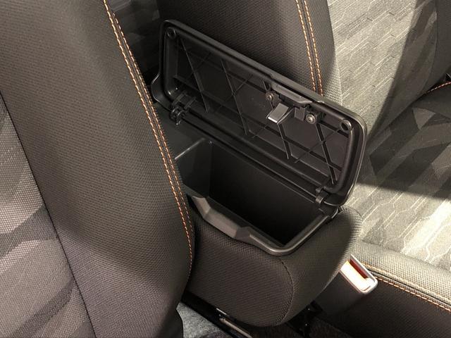 Gターボ バックモニター 衝突被害軽減ブレーキ 4WD車 LEDヘッドランプ・フォグランプ 運転席・助手席シートヒーター 15インチアルミホイール(ガンメタリック塗装) オートライト プッシュボタンスタート セキュリティアラーム 全車速追従機能付き(27枚目)