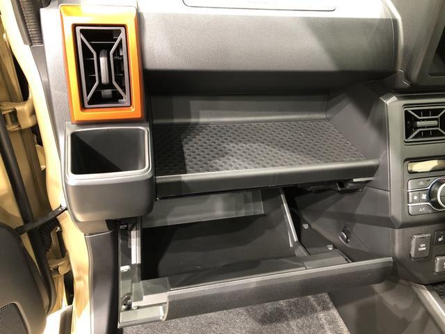 Gターボ バックモニター 衝突被害軽減ブレーキ 4WD車 LEDヘッドランプ・フォグランプ 運転席・助手席シートヒーター 15インチアルミホイール(ガンメタリック塗装) オートライト プッシュボタンスタート セキュリティアラーム 全車速追従機能付き(29枚目)