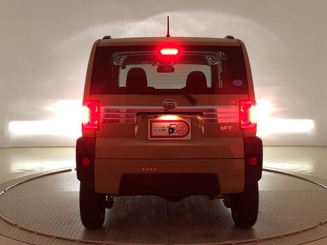 Gターボ バックモニター 衝突被害軽減ブレーキ 4WD車 LEDヘッドランプ・フォグランプ 運転席・助手席シートヒーター 15インチアルミホイール(ガンメタリック塗装) オートライト プッシュボタンスタート セキュリティアラーム 全車速追従機能付き(43枚目)