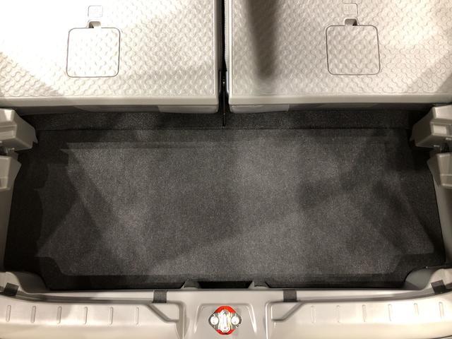 G Bモニター 衝突被害軽減ブレーキ スカイフィールトップ リヤヒーターダクト スカイフィールトップ LEDヘッドランプ LEDフォグランプ 運転席/助手席シートヒーター プッシュボタンスタート 電動パーキングブレーキ バックカメラ 15インチアルミホイール(34枚目)