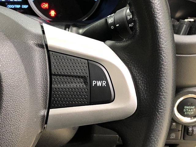 アクティバG プライムコレクション SAIII ナビ ETC バックモニター付き ドライブレコーダー付き LEDヘッドランプ・フォグランプ 15インチアルミホイール オートライト プッシュボタンスタート セキュリティアラーム(15枚目)