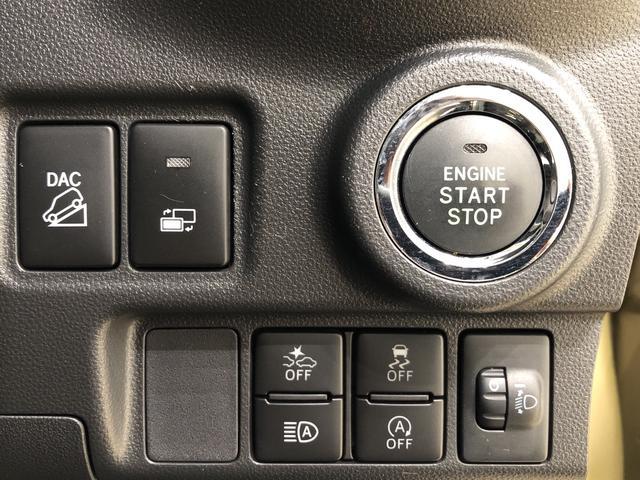 アクティバG プライムコレクション SAIII ナビ ETC バックモニター付き ドライブレコーダー付き LEDヘッドランプ・フォグランプ 15インチアルミホイール オートライト プッシュボタンスタート セキュリティアラーム(18枚目)