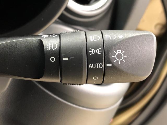 アクティバG プライムコレクション SAIII ナビ ETC バックモニター付き ドライブレコーダー付き LEDヘッドランプ・フォグランプ 15インチアルミホイール オートライト プッシュボタンスタート セキュリティアラーム(23枚目)