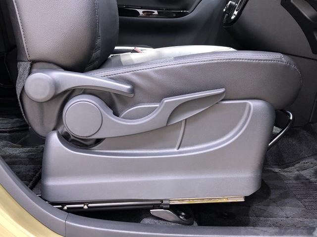アクティバG プライムコレクション SAIII ナビ ETC バックモニター付き ドライブレコーダー付き LEDヘッドランプ・フォグランプ 15インチアルミホイール オートライト プッシュボタンスタート セキュリティアラーム(26枚目)