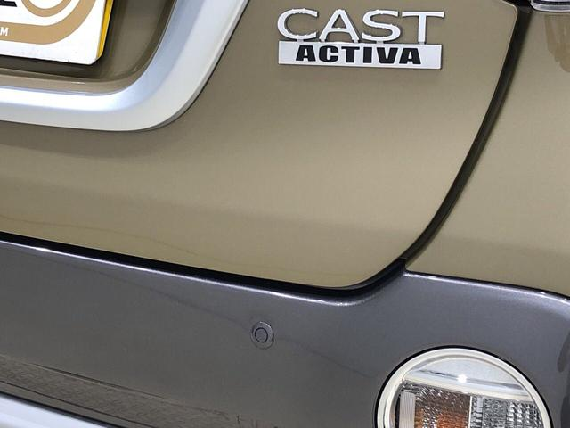 アクティバG プライムコレクション SAIII ナビ ETC バックモニター付き ドライブレコーダー付き LEDヘッドランプ・フォグランプ 15インチアルミホイール オートライト プッシュボタンスタート セキュリティアラーム(35枚目)