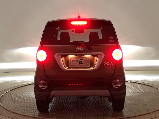アクティバG プライムコレクション SAIII ナビ ETC バックモニター付き ドライブレコーダー付き LEDヘッドランプ・フォグランプ 15インチアルミホイール オートライト プッシュボタンスタート セキュリティアラーム(45枚目)