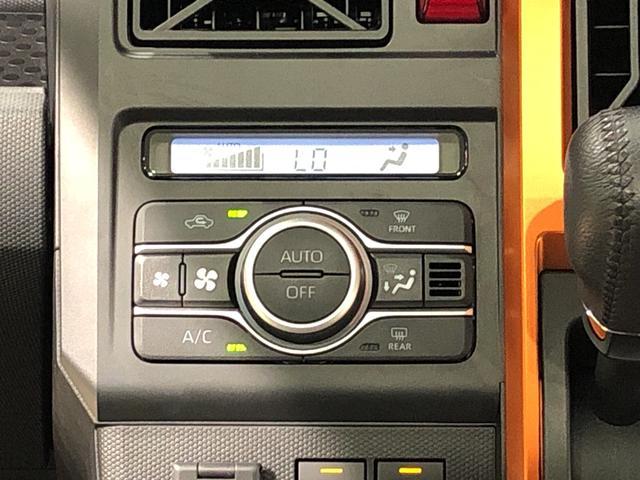 G バックカメラ対応 電動パーキング スカイフィールトップ バックカメラ セキュリティアラーム キーフリーシステム パワーウィンドウ 電動パーキング 電動格納ミラー シートヒーター スカイフィールトップ シートリフター LEDライト エアバック(16枚目)