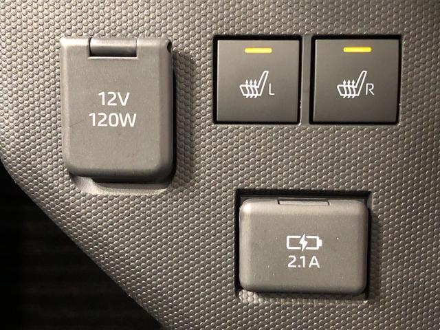 G バックカメラ対応 電動パーキング スカイフィールトップ バックカメラ セキュリティアラーム キーフリーシステム パワーウィンドウ 電動パーキング 電動格納ミラー シートヒーター スカイフィールトップ シートリフター LEDライト エアバック(21枚目)