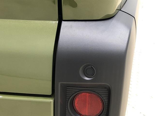 G バックカメラ対応 電動パーキング スカイフィールトップ バックカメラ セキュリティアラーム キーフリーシステム パワーウィンドウ 電動パーキング 電動格納ミラー シートヒーター スカイフィールトップ シートリフター LEDライト エアバック(32枚目)