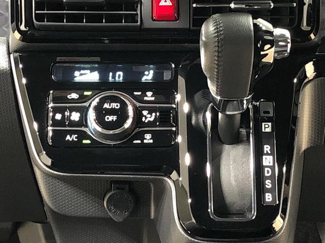 カスタムRS ETC バックモニター クルーズコントロール LEDヘッドランプ・フォグランプ パワースライドドアウェルカムオープン機能 運転席ロングスライドシ-ト 助手席ロングスライド 助手席イージークローザー 15インチアルミホイール キーフリーシステム(14枚目)