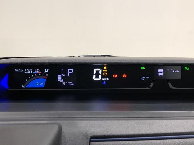 カスタムRS ETC バックモニター クルーズコントロール LEDヘッドランプ・フォグランプ パワースライドドアウェルカムオープン機能 運転席ロングスライドシ-ト 助手席ロングスライド 助手席イージークローザー 15インチアルミホイール キーフリーシステム(16枚目)