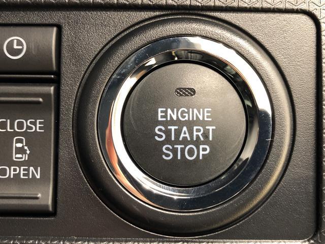 カスタムRS ETC バックモニター クルーズコントロール LEDヘッドランプ・フォグランプ パワースライドドアウェルカムオープン機能 運転席ロングスライドシ-ト 助手席ロングスライド 助手席イージークローザー 15インチアルミホイール キーフリーシステム(18枚目)