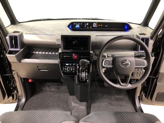 カスタムXセレクション バックモニター オートライト LEDヘッドランプ・フォグランプ パワースライドドアウェルカムオープン機能 運転席ロングスライドシ-ト 助手席ロングスライド 助手席イージークローザー 14インチアルミホイール キーフリーシステム(9枚目)