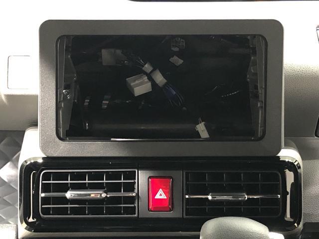カスタムXセレクション バックモニター オートライト LEDヘッドランプ・フォグランプ パワースライドドアウェルカムオープン機能 運転席ロングスライドシ-ト 助手席ロングスライド 助手席イージークローザー 14インチアルミホイール キーフリーシステム(14枚目)
