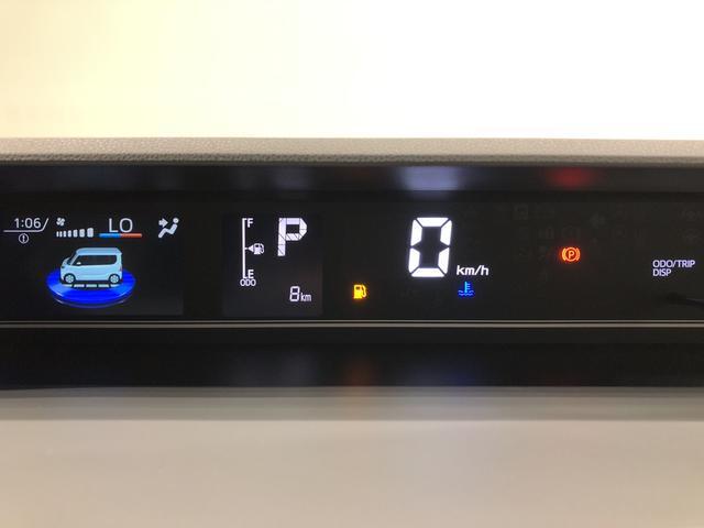カスタムXセレクション バックモニター オートライト LEDヘッドランプ・フォグランプ パワースライドドアウェルカムオープン機能 運転席ロングスライドシ-ト 助手席ロングスライド 助手席イージークローザー 14インチアルミホイール キーフリーシステム(15枚目)