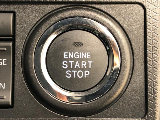 カスタムXセレクション バックモニター オートライト LEDヘッドランプ・フォグランプ パワースライドドアウェルカムオープン機能 運転席ロングスライドシ-ト 助手席ロングスライド 助手席イージークローザー 14インチアルミホイール キーフリーシステム(17枚目)