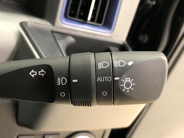 カスタムXセレクション バックモニター オートライト LEDヘッドランプ・フォグランプ パワースライドドアウェルカムオープン機能 運転席ロングスライドシ-ト 助手席ロングスライド 助手席イージークローザー 14インチアルミホイール キーフリーシステム(21枚目)