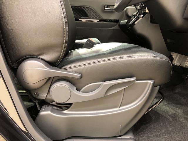 カスタムXセレクション バックモニター オートライト LEDヘッドランプ・フォグランプ パワースライドドアウェルカムオープン機能 運転席ロングスライドシ-ト 助手席ロングスライド 助手席イージークローザー 14インチアルミホイール キーフリーシステム(23枚目)
