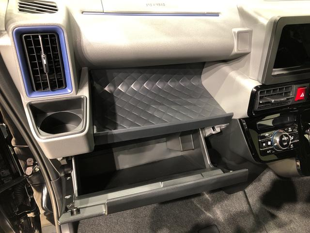 カスタムXセレクション バックモニター オートライト LEDヘッドランプ・フォグランプ パワースライドドアウェルカムオープン機能 運転席ロングスライドシ-ト 助手席ロングスライド 助手席イージークローザー 14インチアルミホイール キーフリーシステム(25枚目)