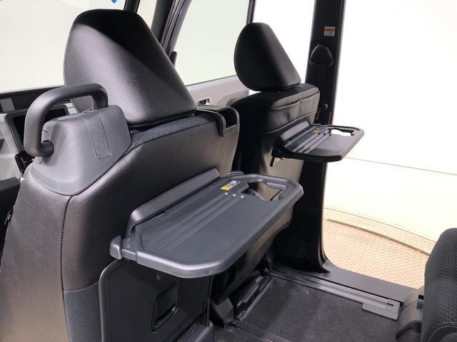 カスタムXセレクション バックモニター オートライト LEDヘッドランプ・フォグランプ パワースライドドアウェルカムオープン機能 運転席ロングスライドシ-ト 助手席ロングスライド 助手席イージークローザー 14インチアルミホイール キーフリーシステム(29枚目)