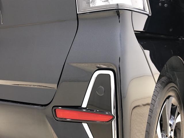 カスタムXセレクション バックモニター オートライト LEDヘッドランプ・フォグランプ パワースライドドアウェルカムオープン機能 運転席ロングスライドシ-ト 助手席ロングスライド 助手席イージークローザー 14インチアルミホイール キーフリーシステム(30枚目)