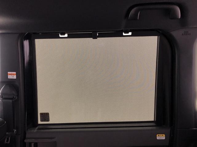 カスタムXセレクション バックモニター オートライト LEDヘッドランプ・フォグランプ パワースライドドアウェルカムオープン機能 運転席ロングスライドシ-ト 助手席ロングスライド 助手席イージークローザー 14インチアルミホイール キーフリーシステム(33枚目)