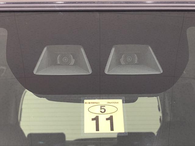 カスタムXセレクション バックモニター オートライト LEDヘッドランプ・フォグランプ パワースライドドアウェルカムオープン機能 運転席ロングスライドシ-ト 助手席ロングスライド 助手席イージークローザー 14インチアルミホイール キーフリーシステム(35枚目)