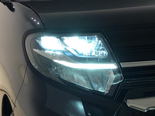 カスタムXセレクション バックモニター オートライト LEDヘッドランプ・フォグランプ パワースライドドアウェルカムオープン機能 運転席ロングスライドシ-ト 助手席ロングスライド 助手席イージークローザー 14インチアルミホイール キーフリーシステム(38枚目)