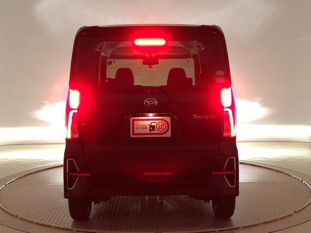 カスタムXセレクション バックモニター オートライト LEDヘッドランプ・フォグランプ パワースライドドアウェルカムオープン機能 運転席ロングスライドシ-ト 助手席ロングスライド 助手席イージークローザー 14インチアルミホイール キーフリーシステム(41枚目)