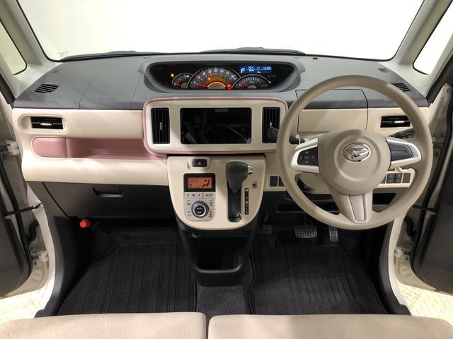 Gメイクアップリミテッド SAIII オートライト LEDヘッドランプ・フォグランプ 置き楽ボックス オートライト プッシュボタンスタート セキュリティアラーム パノラマモニター対応カメラ 両側パワースライドドア(11枚目)