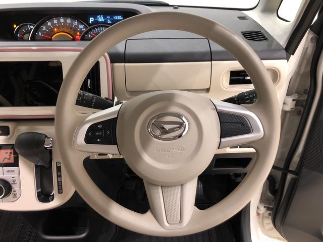 Gメイクアップリミテッド SAIII オートライト LEDヘッドランプ・フォグランプ 置き楽ボックス オートライト プッシュボタンスタート セキュリティアラーム パノラマモニター対応カメラ 両側パワースライドドア(12枚目)