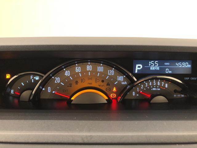 Gメイクアップリミテッド SAIII オートライト LEDヘッドランプ・フォグランプ 置き楽ボックス オートライト プッシュボタンスタート セキュリティアラーム パノラマモニター対応カメラ 両側パワースライドドア(16枚目)