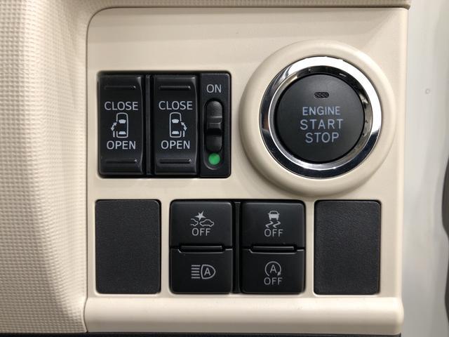 Gメイクアップリミテッド SAIII オートライト LEDヘッドランプ・フォグランプ 置き楽ボックス オートライト プッシュボタンスタート セキュリティアラーム パノラマモニター対応カメラ 両側パワースライドドア(17枚目)