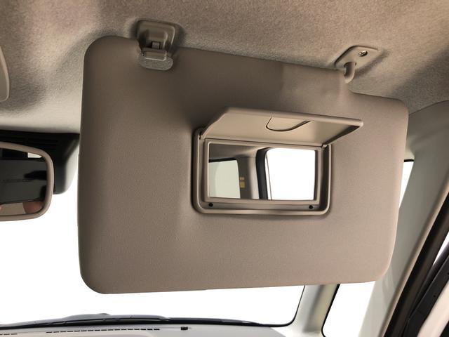 Gメイクアップリミテッド SAIII オートライト LEDヘッドランプ・フォグランプ 置き楽ボックス オートライト プッシュボタンスタート セキュリティアラーム パノラマモニター対応カメラ 両側パワースライドドア(22枚目)