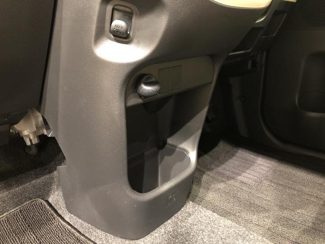 Gメイクアップリミテッド SAIII オートライト LEDヘッドランプ・フォグランプ 置き楽ボックス オートライト プッシュボタンスタート セキュリティアラーム パノラマモニター対応カメラ 両側パワースライドドア(27枚目)