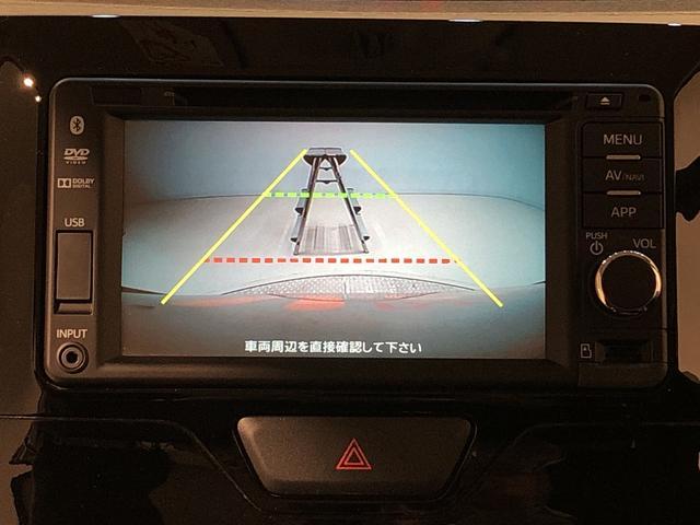 カスタムX スマートセレクションSA&SN バックモニター ナビゲーション バックモニター ETC オートエアコン 左側パワースライド 電動格納ミラー オートライト キーフリー(6枚目)