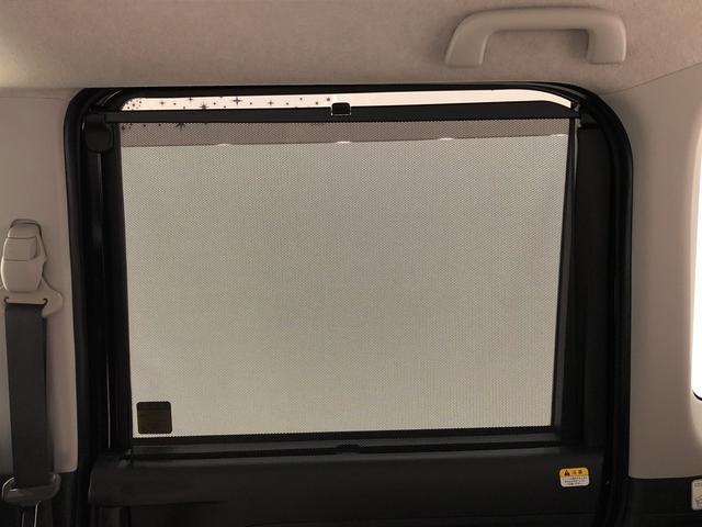 カスタムX スマートセレクションSA&SN バックモニター ナビゲーション バックモニター ETC オートエアコン 左側パワースライド 電動格納ミラー オートライト キーフリー(32枚目)