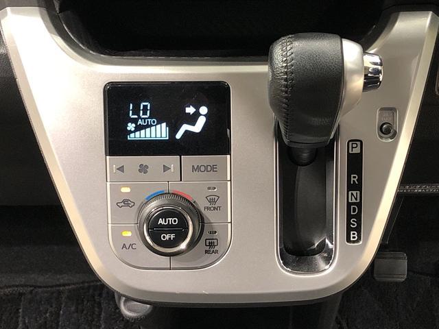 アクティバG ターボ SAII ナビ ETC LED 純正ナビ ETC オートライト アイドリングストップ ターボ アルミホイール キーフリー プッシュスタート オートエアコン(13枚目)