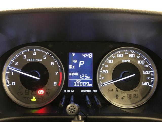 アクティバG ターボ SAII ナビ ETC LED 純正ナビ ETC オートライト アイドリングストップ ターボ アルミホイール キーフリー プッシュスタート オートエアコン(14枚目)