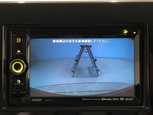 X ナビゲーション バックカメラ リヤコ-ナ-センサ- 運転席/助手席エアバック キ-フリ-システム プッシュボタンスタ-ト セキュリティーアラ-ム オ-トエアコン 電動格納ドアミラー(6枚目)