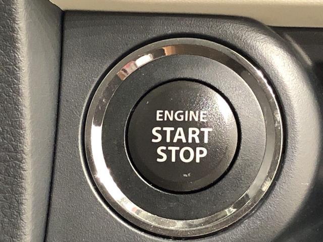 X ナビゲーション バックカメラ リヤコ-ナ-センサ- 運転席/助手席エアバック キ-フリ-システム プッシュボタンスタ-ト セキュリティーアラ-ム オ-トエアコン 電動格納ドアミラー(14枚目)