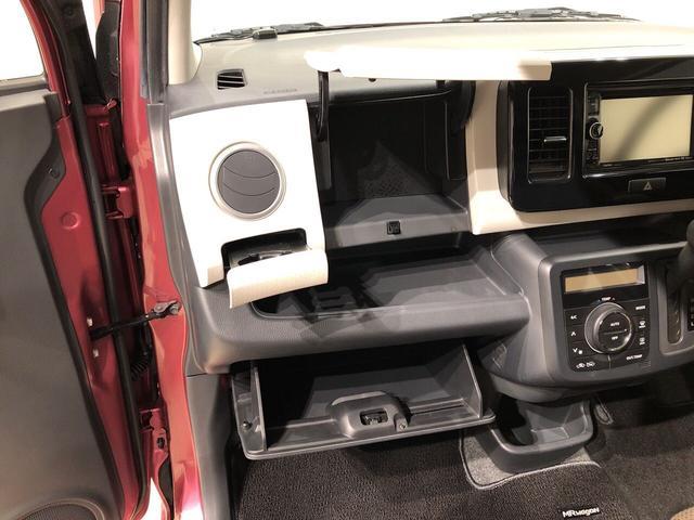 X ナビゲーション バックカメラ リヤコ-ナ-センサ- 運転席/助手席エアバック キ-フリ-システム プッシュボタンスタ-ト セキュリティーアラ-ム オ-トエアコン 電動格納ドアミラー(23枚目)