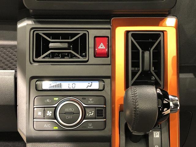 G メッキパック 電動パーキングブレーキ LEDヘッドランプ スカイフィールトップ LEDヘッドランプ LEDフォグランプ 運転席/助手席シートヒーター プッシュボタンスタート キーフリーシステム 電動パーキングブレーキ バックカメラ 15インチアルミホイール(16枚目)