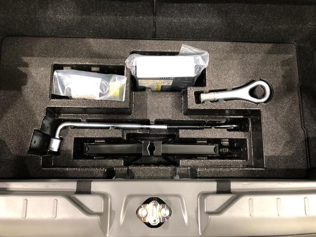 G メッキパック 電動パーキングブレーキ LEDヘッドランプ スカイフィールトップ LEDヘッドランプ LEDフォグランプ 運転席/助手席シートヒーター プッシュボタンスタート キーフリーシステム 電動パーキングブレーキ バックカメラ 15インチアルミホイール(35枚目)