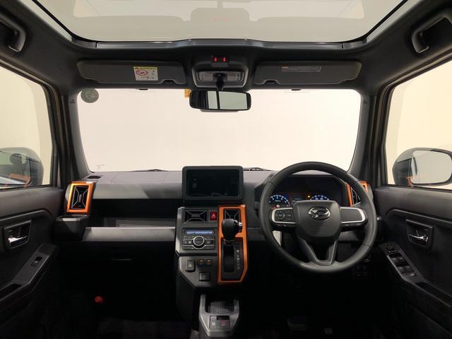 G LEDヘッドランプ・フォグランプ 運転席・助手席シートヒーター 15インチアルミホイール(シルバー塗装) オートライト プッシュボタンスタート セキュリティアラーム(9枚目)