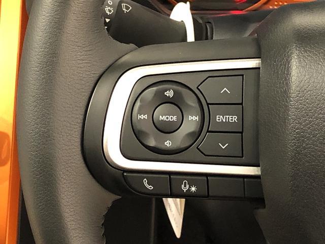 G LEDヘッドランプ・フォグランプ 運転席・助手席シートヒーター 15インチアルミホイール(シルバー塗装) オートライト プッシュボタンスタート セキュリティアラーム(14枚目)