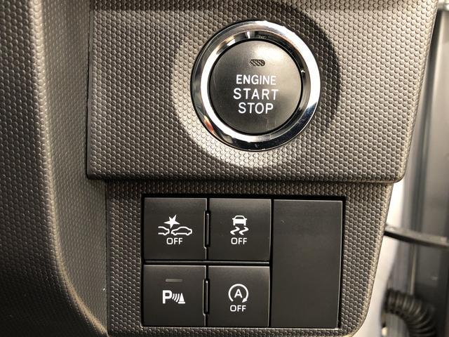 G LEDヘッドランプ・フォグランプ 運転席・助手席シートヒーター 15インチアルミホイール(シルバー塗装) オートライト プッシュボタンスタート セキュリティアラーム(19枚目)