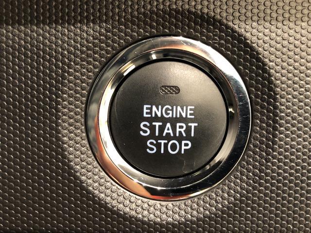 G LEDヘッドランプ・フォグランプ 運転席・助手席シートヒーター 15インチアルミホイール(シルバー塗装) オートライト プッシュボタンスタート セキュリティアラーム(20枚目)