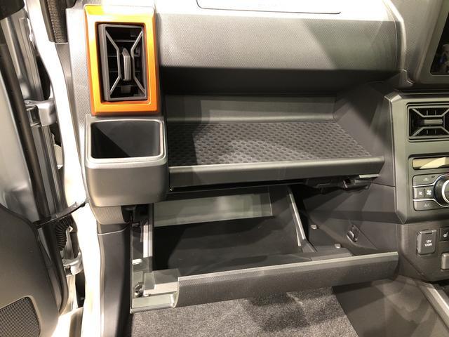 G LEDヘッドランプ・フォグランプ 運転席・助手席シートヒーター 15インチアルミホイール(シルバー塗装) オートライト プッシュボタンスタート セキュリティアラーム(29枚目)